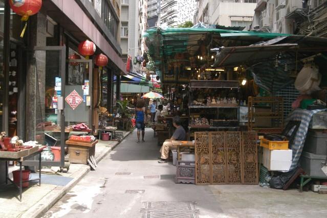 Upper Lascar Row aka 'Cat Street'